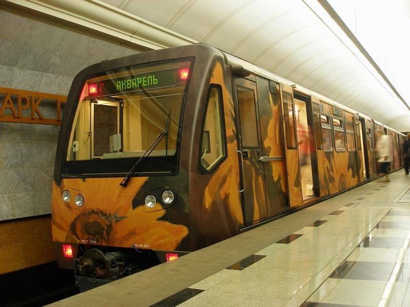 Поезд «Акварель»